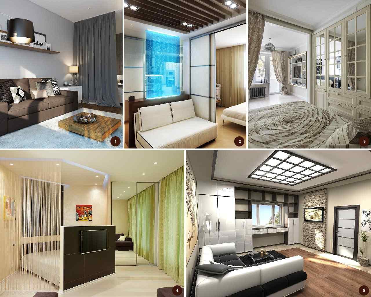 Дизайны комнат с зонированием